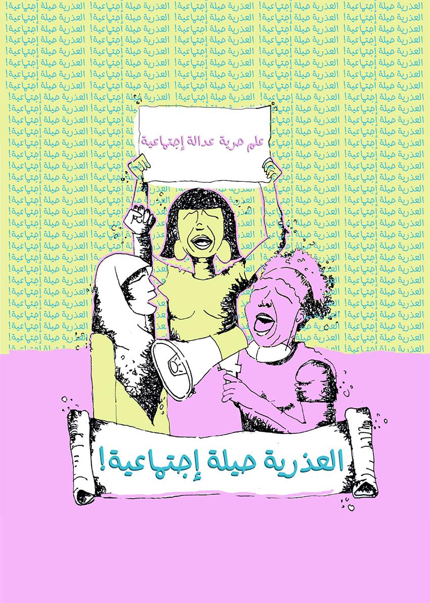 25.-Marcha-Libano-1-