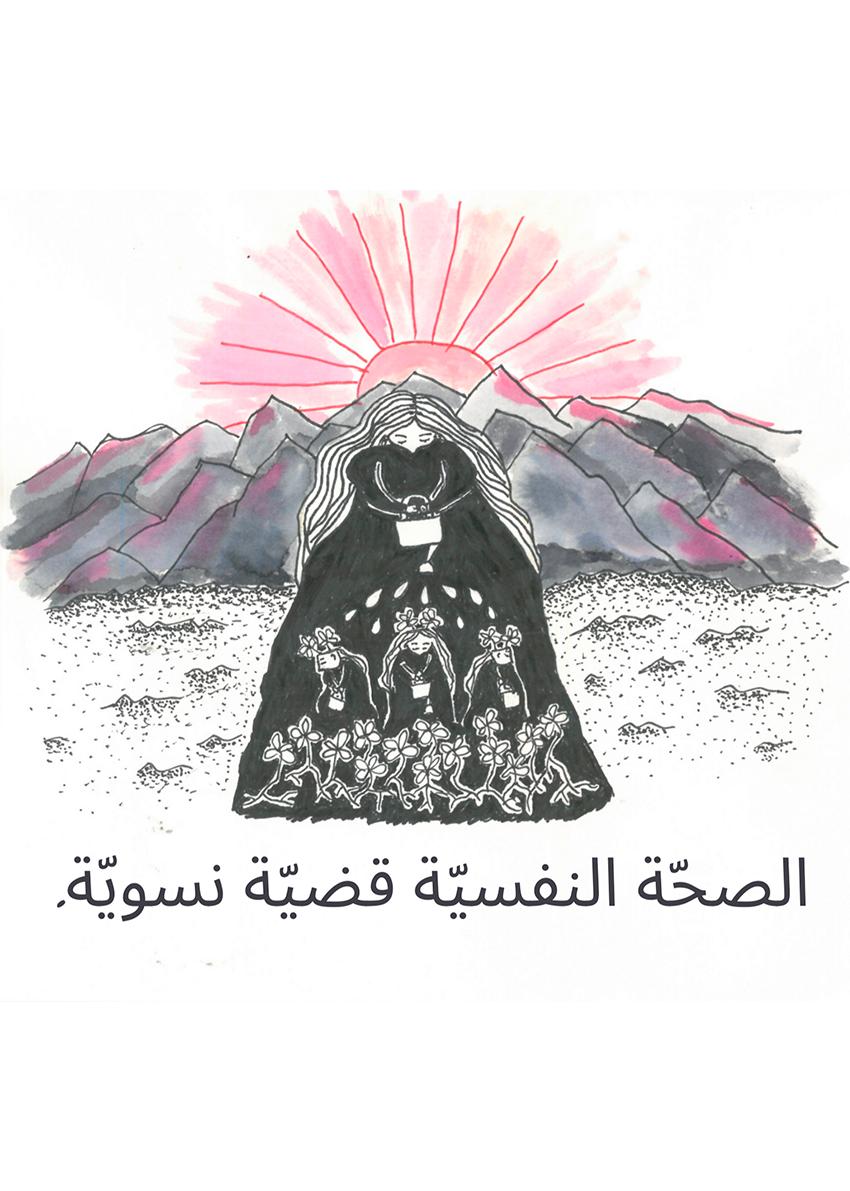 25.-Marcha-Libano-3