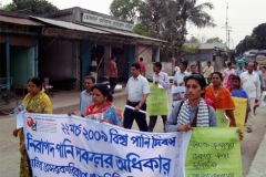 DSC07772-bangladesh-world-water-day-22-01-2009